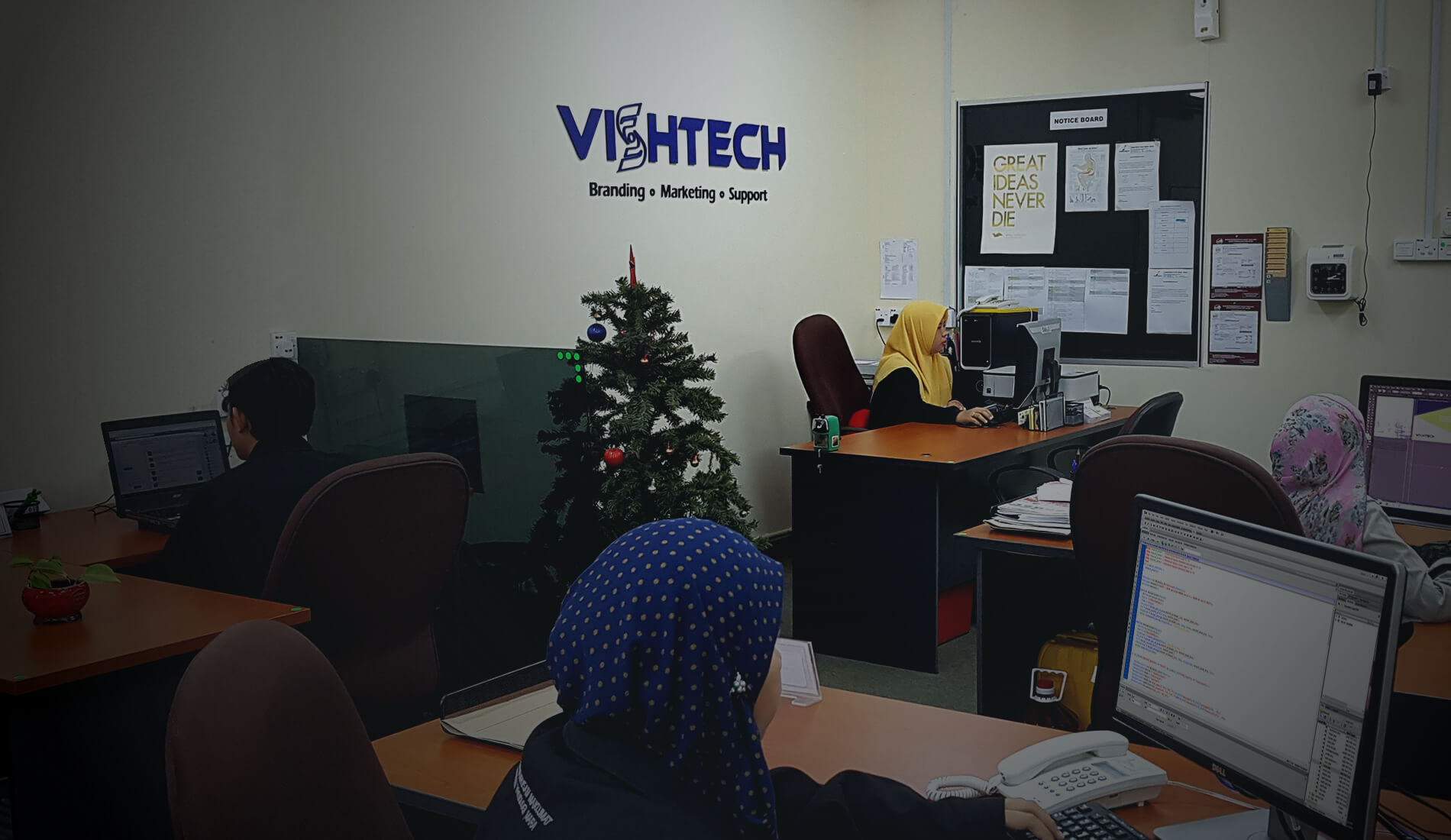 About VISHTECH